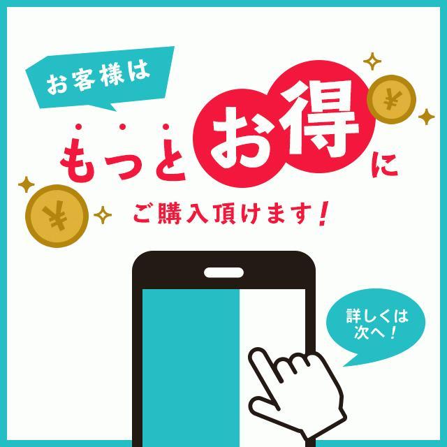 ワンデーアキュビュートゥルーアイ 90枚 2箱 送料無料 コンタクトレンズ 1day|lens-apple|03