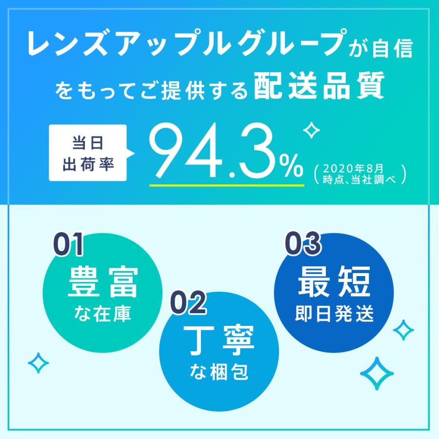WAVEワンデーUV エアスリム plus 2箱 買い替え人気No.1 送料無料 ソフトコンタクトレンズ コンタクトレンズ 1DAY|lens-apple|02