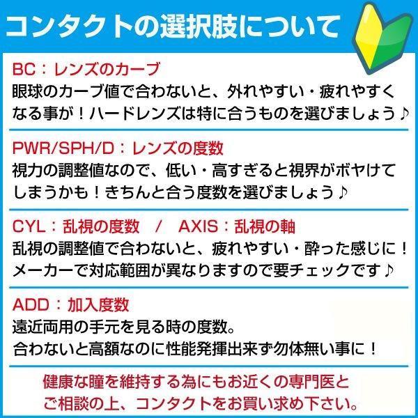 メニコンZ 1枚入り 2個 Menicon Z ハードコンタクトレンズ ハードレンズ|lens-deli|02