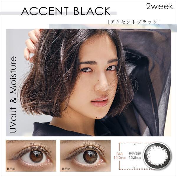 カラコン 2week カラーコンタクト エンジェルアイズ2ウィーク 6枚入り 1箱 ナチュラル 2週間 度付き 度あり 度なし 度入り Angel Eyes|lens-deli|02