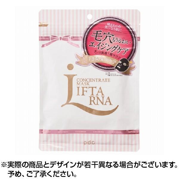 リフターナ コンセントレートマスク 7枚入 Pdc ×1個|lens-deli