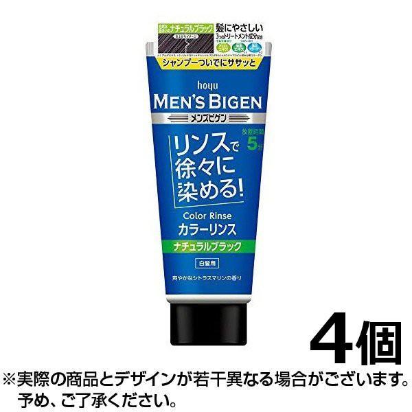 メンズビゲンカラーリンス ナチュラルブラック 白髪用 お求めやすく価格改定 160g 男女兼用 ×4個セット hoyu BIGEN リンスで徐々に染める MEN#039;S Color Rinse