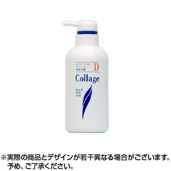 コラージュ D 液体石鹸 石けん 400ml  持田製薬 ×1個|lens-deli
