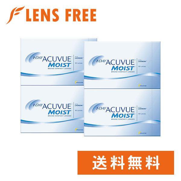 ワンデーアキュビューモイスト 90枚パック 4箱 送料無料 ソフトコンタクトレンズ コンタクトレンズ 1DAY|lensfree