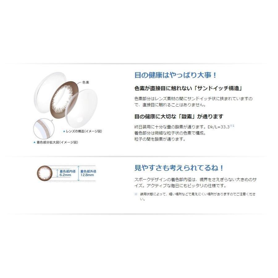 2ウィークアキュビューディファイン(6枚入り)2週間使い捨てカラーコンタクト lensman 03