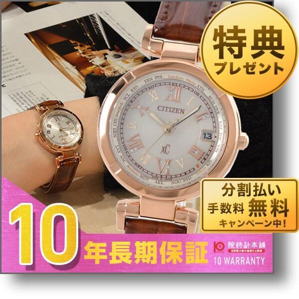 週間売れ筋 シチズン 腕時計 クロスシー XC ソーラー電波 エコドライブ EC1112-06A レディース 時計 腕時計 XC 時計, Cute baby:60f9af4a --- airmodconsu.dominiotemporario.com