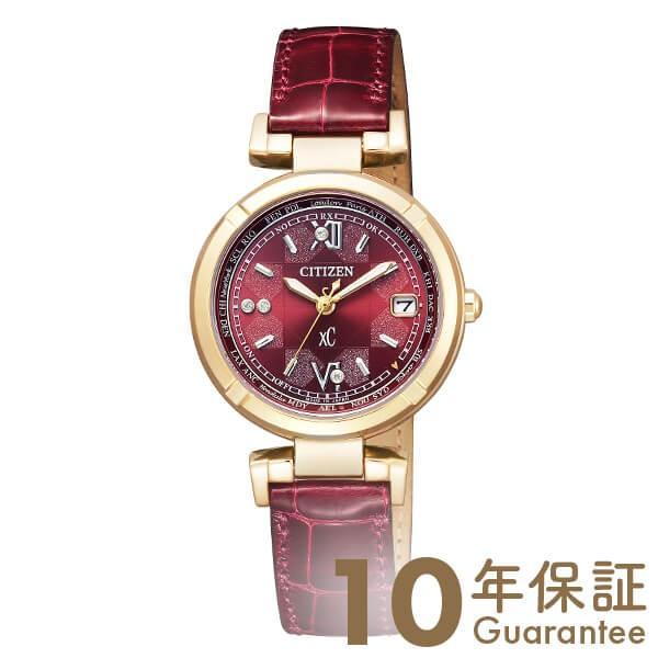 無料配達 シチズン クロスシー 腕時計 XC 限定BOX付き 世界限定2200本 エコドライブ ソーラー電波 エコドライブ EC1117-02W EC1117-02W レディース 腕時計 時計, ブランド古着ならABJ:1f0becf9 --- airmodconsu.dominiotemporario.com