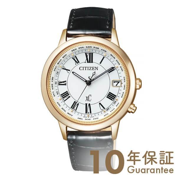 魅力の シチズン クロスシー 腕時計 XC ティタニアライン CB1103-08A CB1103-08A シチズン レディース 腕時計 時計, 碧南市:4151718c --- airmodconsu.dominiotemporario.com