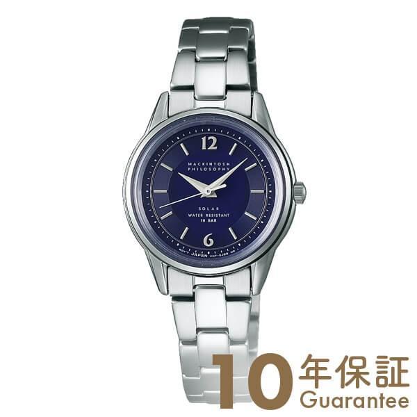 高価値 マッキントッシュフィロソフィー MACKINTOSHPHILOSOPHY FDAD993 レディース 腕時計 時計, セットアップ 2255fa4f