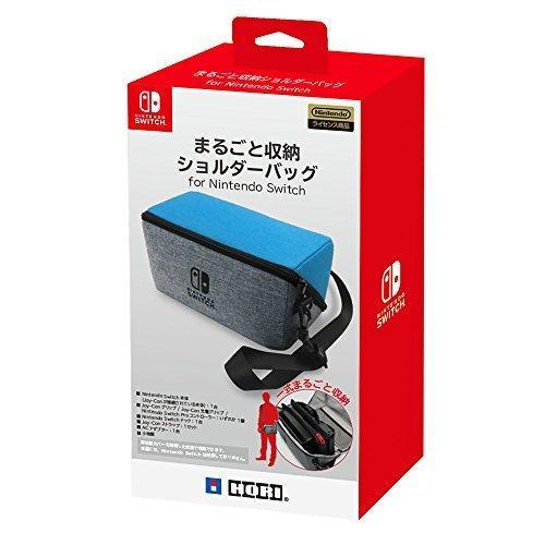 【任天堂ライセンス商品】まるごと収納ショルダーバッグ for Nintendo Switch【Nintendo Switch対応】|leonkun-shop