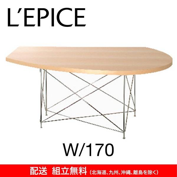 変形 ダイニングテーブル LOOP ループ W170 メープル天板 ナチュラル クローム脚 日本製 オリジナル 送料無料 lepice