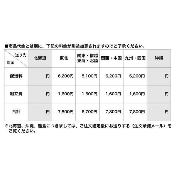 変形 ダイニングテーブル LOOP ループ W170 メープル天板 ナチュラル クローム脚 日本製 オリジナル 送料無料 lepice 04
