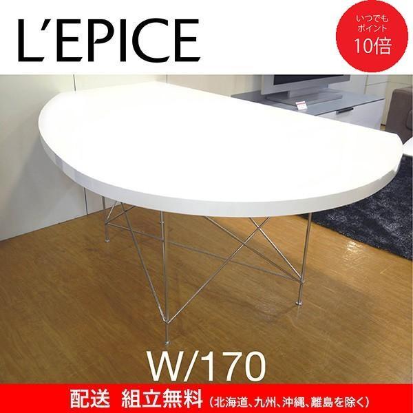 変形 ダイニングテーブル LOOP ループ W170 UV塗装 ホワイト クローム脚 日本製 オリジナル 送料無料|lepice