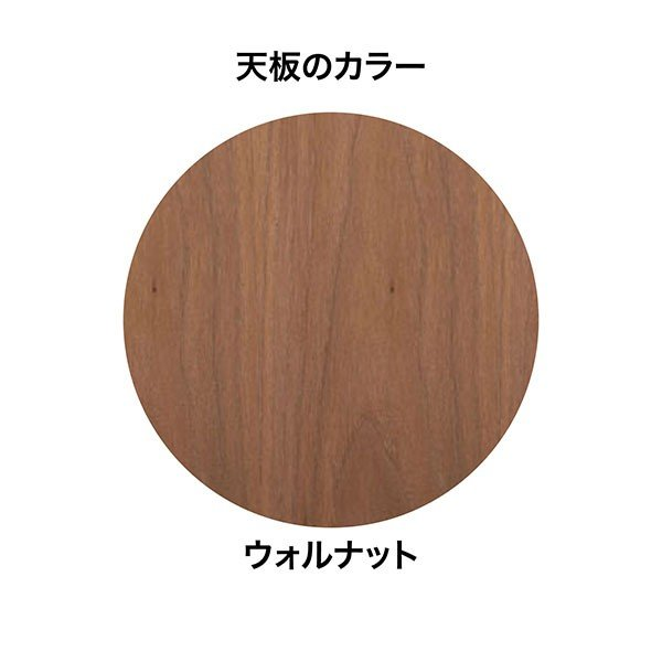 変形 ダイニングテーブル KAN II W155 木天板 ウォルナット色 木脚 日本製 オリジナル 送料無料 |lepice|04