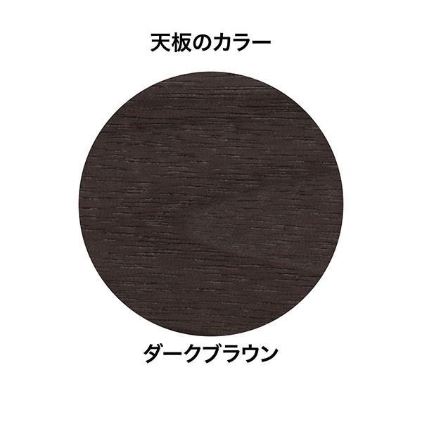 変形 ダイニングテーブル KAN II W155 木天板 ダークブラウン色 木脚 日本製 オリジナル 送料無料|lepice|04
