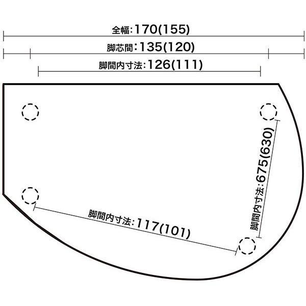 変形 ダイニングテーブル KAN II W155 木天板 ダークブラウン色 木脚 日本製 オリジナル 送料無料|lepice|06