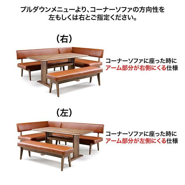 LD ソファ&テーブル 4点セット YUZU ウォルナット無垢材 本革 lepice 02
