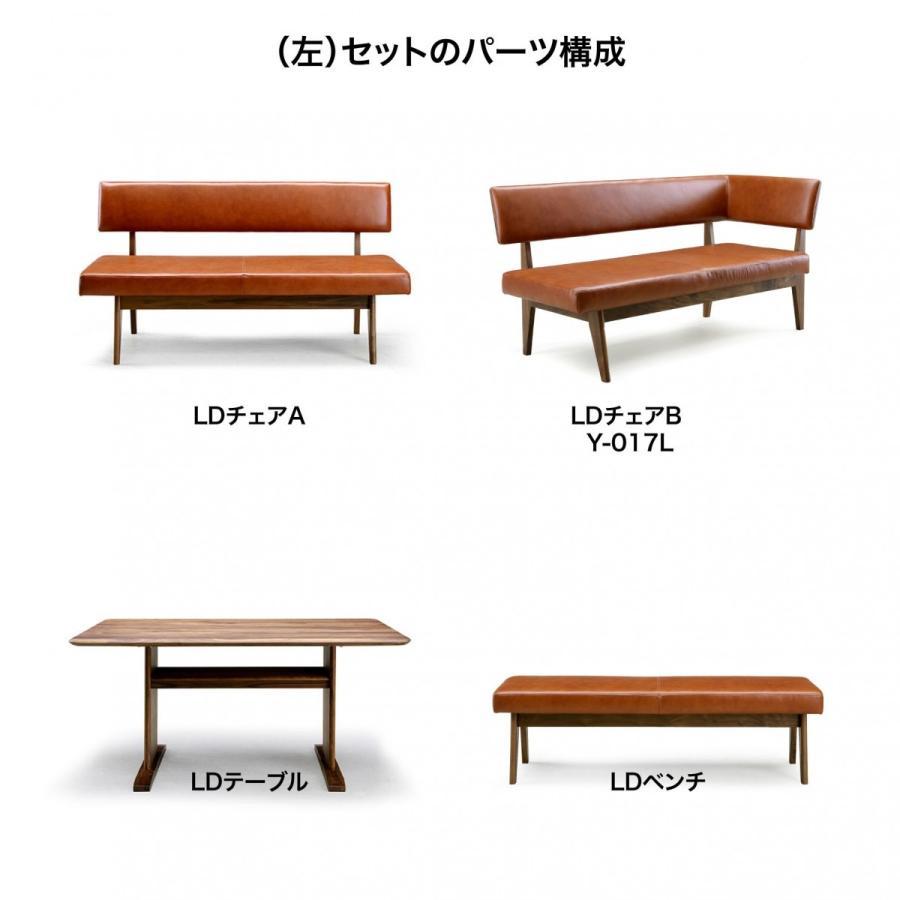 LD ソファ&テーブル 4点セット YUZU ウォルナット無垢材 本革 lepice 04