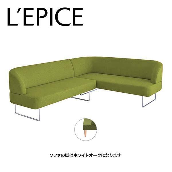 LD ソファ&テーブル アレーナ ダイニ ングソファ(木脚) ホワイトオーク無垢材  Cランクグリーン カバーリング
