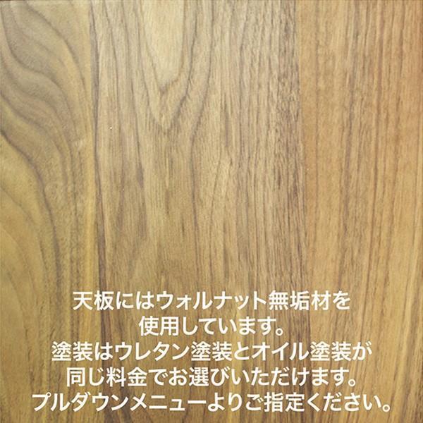 オーダー ダイニングテーブル W200   板厚2.5cm ウォルナット無垢材  マットブラック脚 日本製  L'EPICE オリジナル|lepice|02