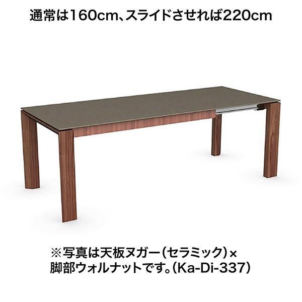 カリガリス オムニア  ダイニングテーブル 伸張式 160/220cm×90cm ゴール デンオニキス(セラミック)天板×ウォルナット脚 送料無料|lepice|02
