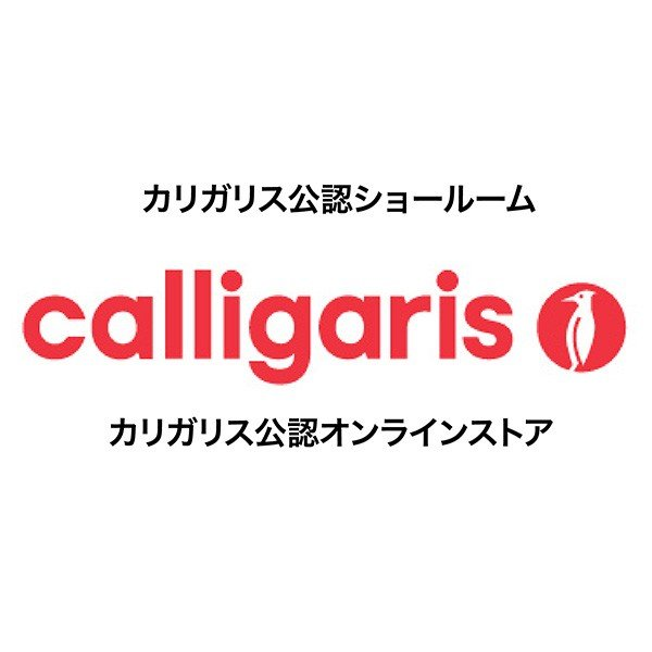 カリガリス オムニア  ダイニングテーブル 伸張式 160/220cm×90cm ゴール デンオニキス(セラミック)天板×ウォルナット脚 送料無料|lepice|04