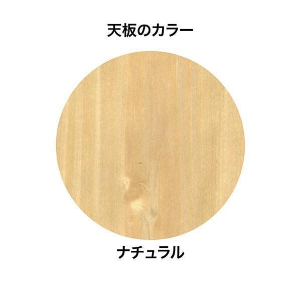 変形 ダイニングテーブル KAN II W170 木天板 ナチュラル色 木脚 日本製 オリジナル 送料無料 lepice 02