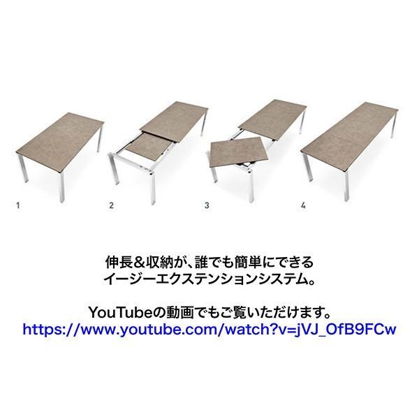 カリガリス バロン BARON ダイニングテーブル 伸長式 リードグレイ(セラミック)天板×マットホワイト(スチール)脚 送料無料 ポイント5倍 lepice 02