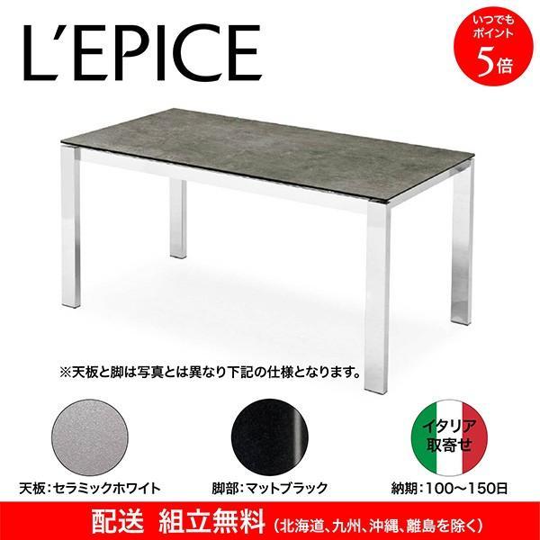 イタリア取寄せ 伸長式 ダイニングテーブル コヌビア バロン カリガリス ホワイト(セラミック)天板×マットブラック脚 130/190×85cm 送料無料