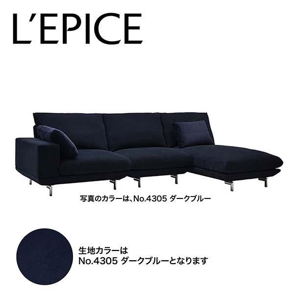 リクライニングソファ 3人掛け シェーズロング SPIGA HOLD ホールド ダークブルー カバーリング 日本製 5年間保証|lepice