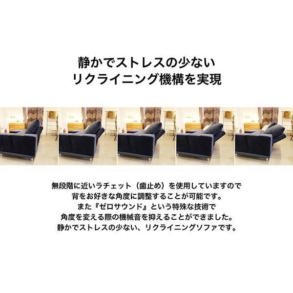 リクライニングソファ 3人掛け シェーズロング SPIGA HOLD ホールド ダークブルー カバーリング 日本製 5年間保証|lepice|04