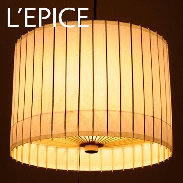 国産 ペンダントライト スタンダード 2灯式 100W ボール球 京和紙 和モダン|lepice