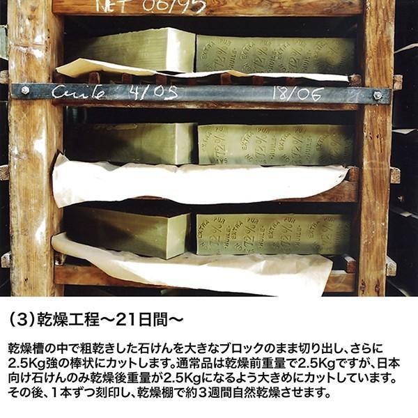 マルセイユ石鹸 本物 オリーブ マリウスファーブル 2.5Kg ビッグバー (木箱入り) パーム油不使用 送料無料 ポイント2倍|lepice|05