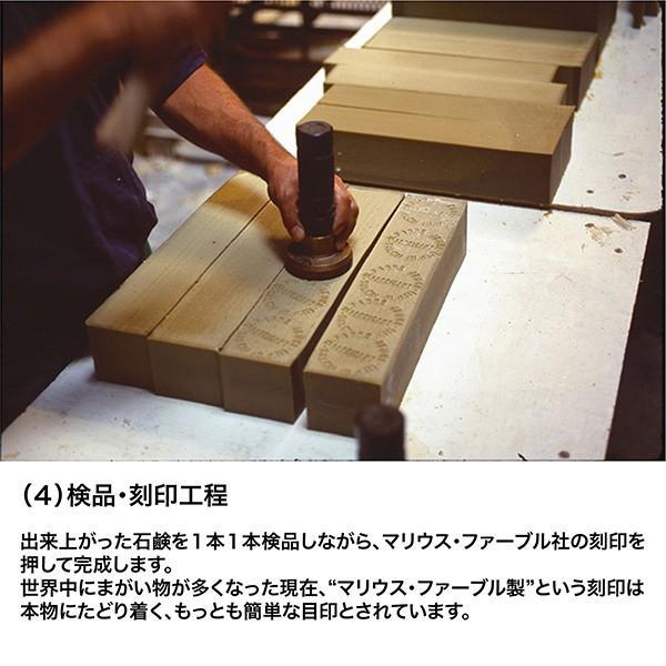 マルセイユ石鹸 本物 オリーブ マリウスファーブル 2.5Kg ビッグバー (木箱入り) パーム油不使用 送料無料 ポイント2倍|lepice|06