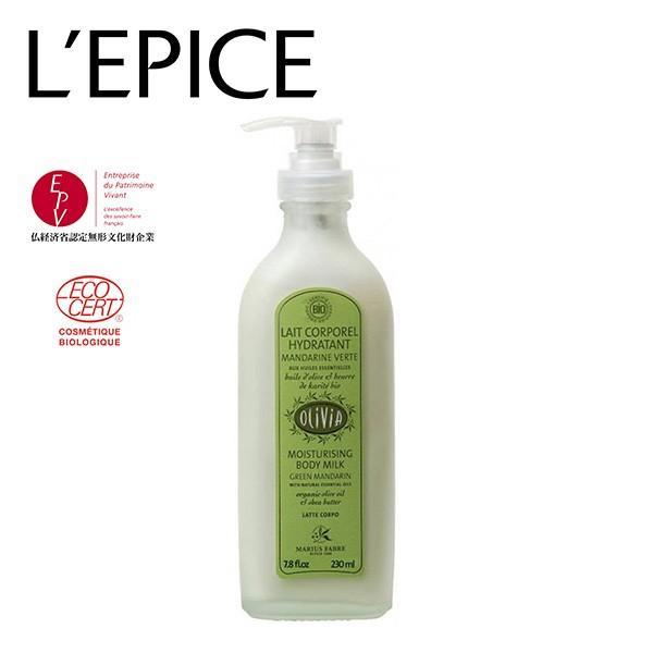 ロリヴィエBIO ボディミルク 2本以上は送料無料|lepice