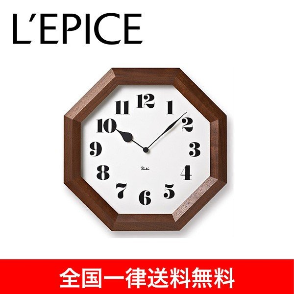 八角の時計 渡辺 力 WR11-01 送料無料|lepice