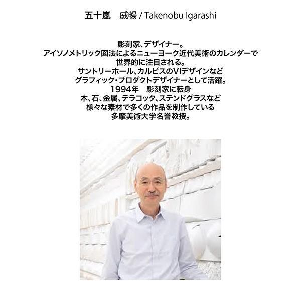 eki clock  駅クロック ホワイト 五十嵐威暢  TIL16-01 WH  送料無料 lepice 04