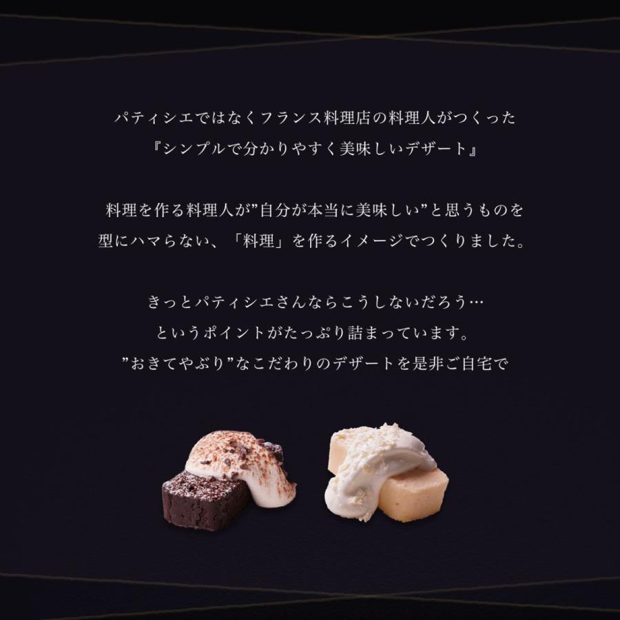 チーズケーキ 高級 お取り寄せ スイーツ 接待の手土産入選 おきてやぶりのチーズケーキ lepiqueassiette 03
