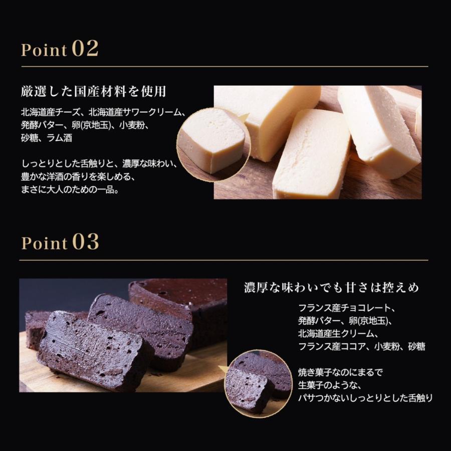 チーズケーキ 高級 お取り寄せ スイーツ 接待の手土産入選 おきてやぶりのチーズケーキ lepiqueassiette 05