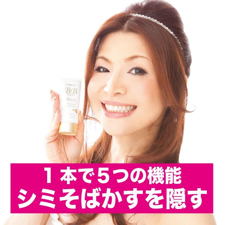 シルク姉愛用 レステモ 薬用美白BBクリーム SPF50 PA 35g 日本製 送料無料 BB クリーム ※ラッピング ※ シミ 売却 そばかすを防ぐ ファンデーション