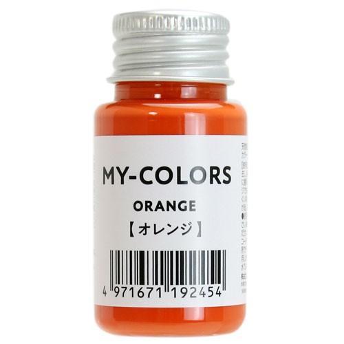全国どこでも送料無料 ショッピング マイカラーズ 全12色 皮革 繊維用塗料
