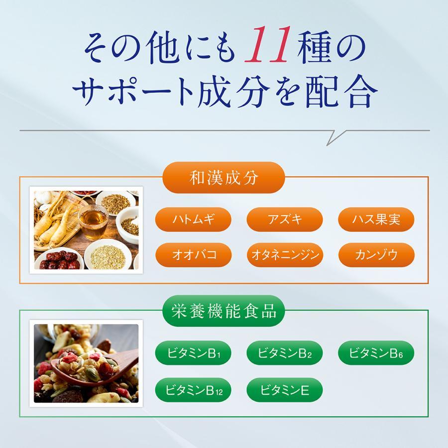 多い 食べ物 の カリウム