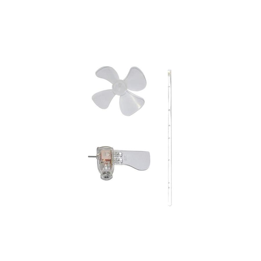 QIAOYUAN Mini Flashing Windmill, LED Windmill, with The World' Small W