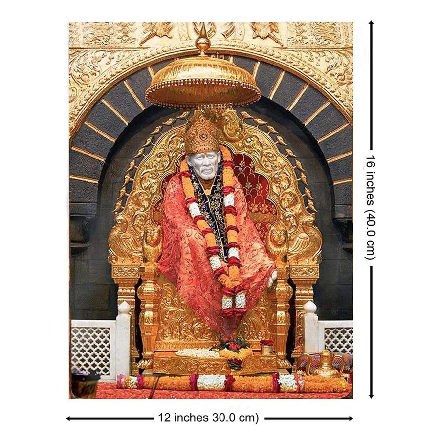 Handicraft Store Lord Sai Baba Sitting Sitting on Throne Made by ゴールド, a Poste