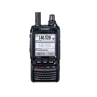 Yaesu Original FT-2DR 144/430 Dual Band Digital/Analog C4FM/FM Handhel