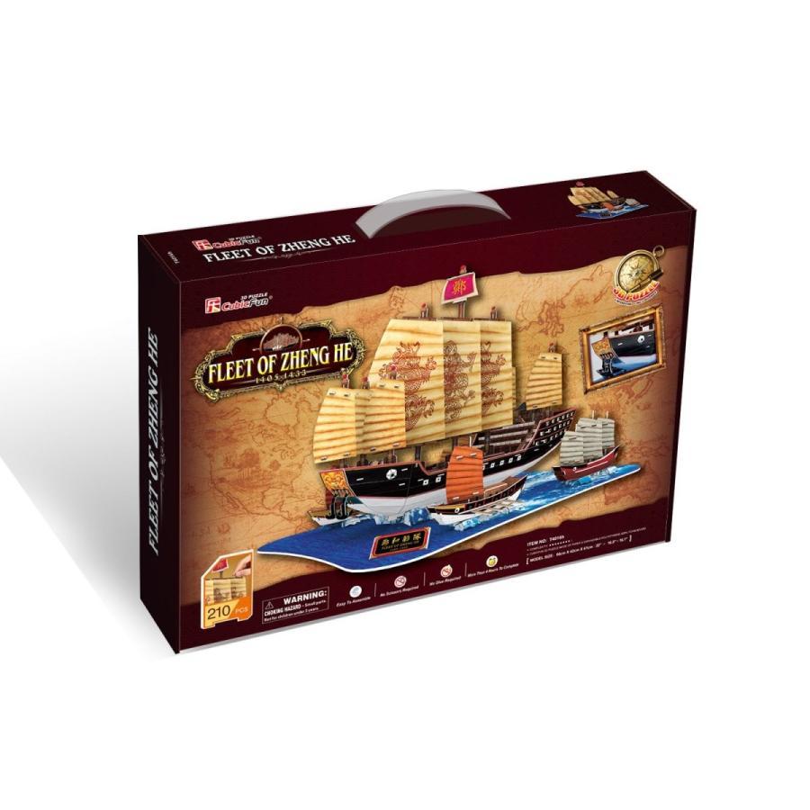 CubicFun 3D Puzzle, Fleet of Zheng He, (Difficulty : 8/8)