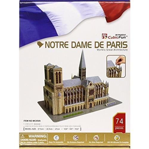 Daron Notre Dame of Paris 3D Puzzle with Book 74-Piece