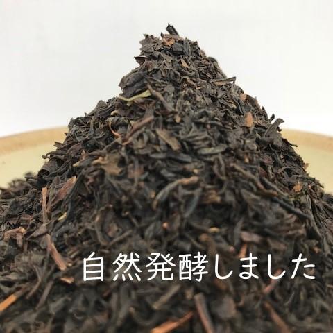 紅茶 ティーバッグ 国産 アップルティー 和紅茶 乾燥りんご 無添加 2袋セット|lf-shop|13