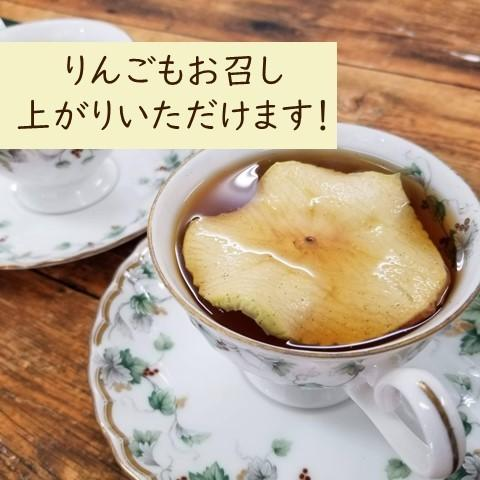 紅茶 ティーバッグ 国産 アップルティー 和紅茶 乾燥りんご 無添加 2袋セット|lf-shop|03