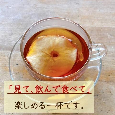 紅茶 ティーバッグ 国産 アップルティー 和紅茶 乾燥りんご 無添加 2袋セット|lf-shop|04